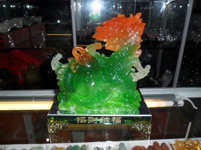 Rồng Xanh Phong Thủy - Kim Long Chiêu Tài