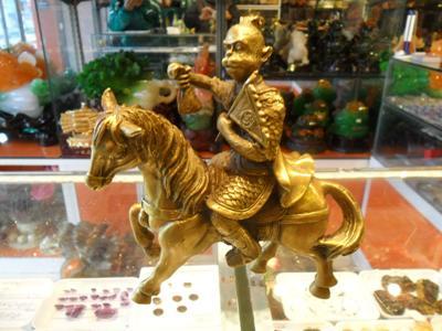 Ngựa Cõng Khỉ Đồng Phong Thủy 18 cm