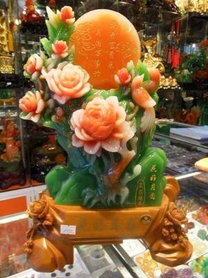 Giỏ Hoa Mẫu Đơn Phú Quý